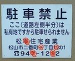 image/2010-05-23T01:28:021